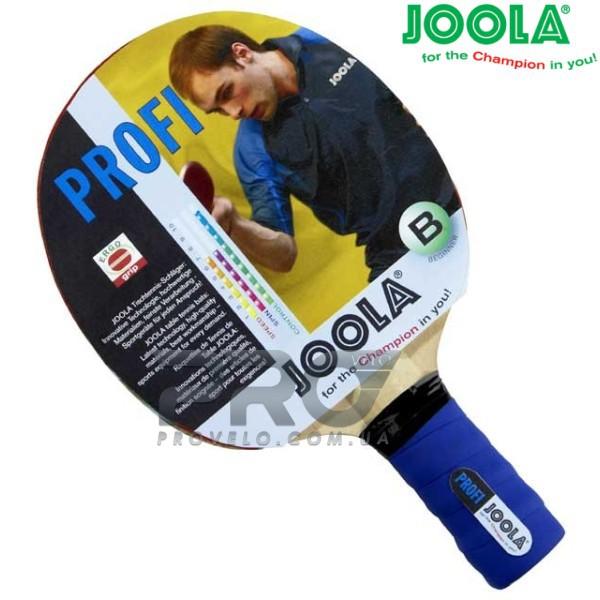 Теннисной ракеткой в жопу