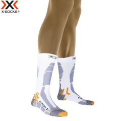 Термоноски для хоккея X-Socks Ice Hockey Short