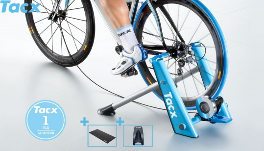 Tacx Blue Motion Pro set