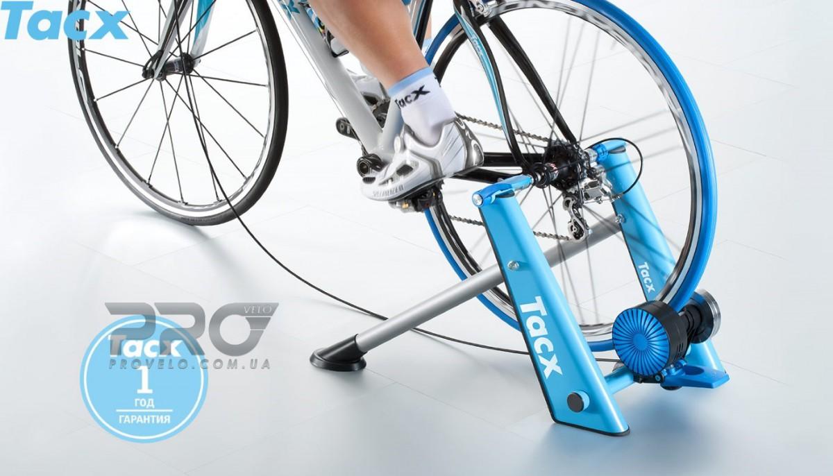 велостанок такс блю матик под заднее колесо