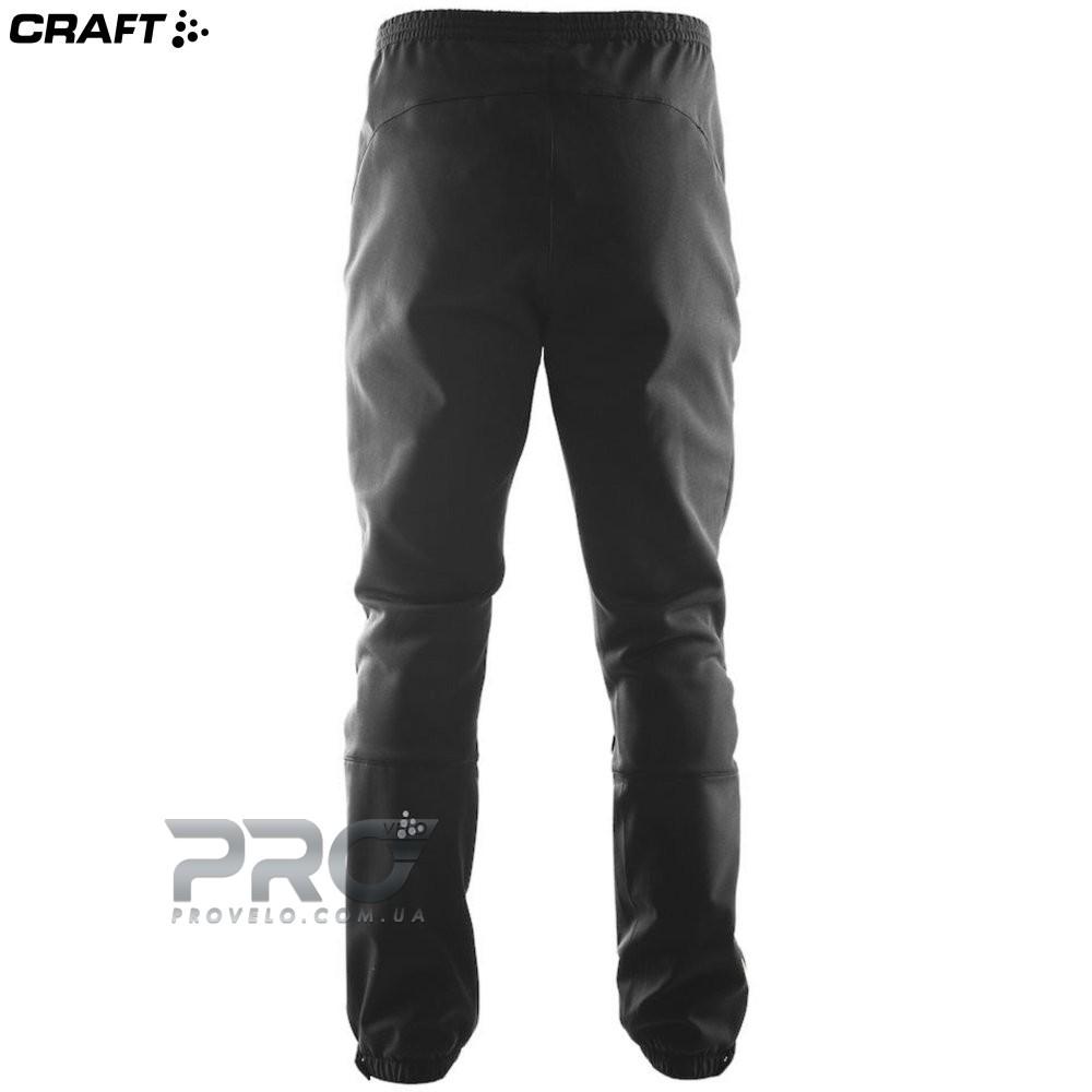 5cfcc84c6ef1 Спортивный костюм для беговых лыж Craft XC Set 1902861-2344 купить в ...