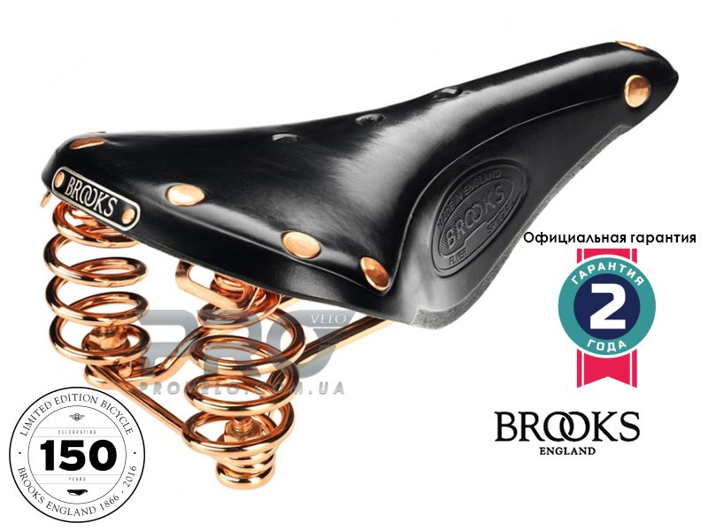 Brooks flyer copper