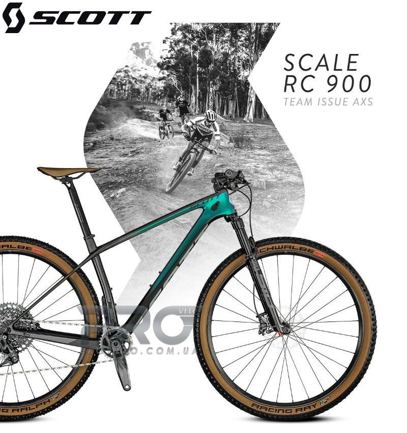 скоттт велосипеды 2021