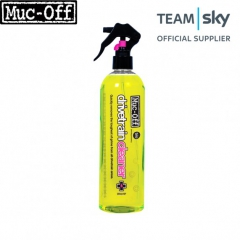 Чистка для трансмиссии Muc-Off Drivetrain Cleaner