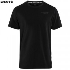 Футболка Craft District Clean Tee 1907201-999000